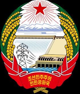 شعار-كوريا-الشمالية
