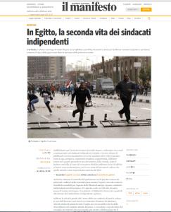 المانيفيستو الإيطالية تعيد نشر مقال ريجيني بإسمه عن الإضرابات في مصر بعد أن نشرته باسم مستعار في منتصف يناير 2016