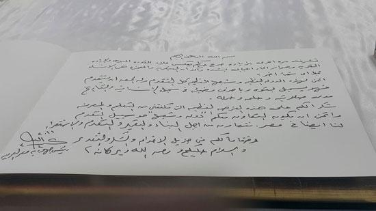 320164143053360نص-خطاب-الرئيس-السيسى