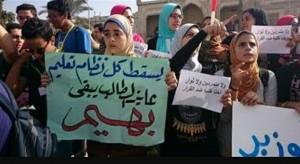ظاهر طلاب الثانوية العامة  أمام وزارة التربية والتعليم لإلغاء التنسيق